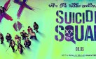"""#FIRSTLOOK: TORONTO TO HOST """"BELLE REVE PENITENTIARY FAN EXPERIENCE"""" FROM """"SUICIDE SQUAD"""""""