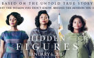 """#GIVEAWAY: ENTER TO WIN ADVANCE PASSES TO SEE """"HIDDEN FIGURES"""" IN TORONTO"""
