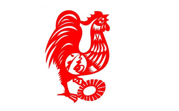 #EDITORSNOTE: YOUR 2017 YEAR OF THE ROOSTER CHINESE HOROSCOPE