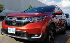 #PRODUCTWATCH: THE 2017 HONDA CRV TOURING