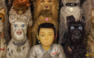 "#FIRSTLOOK: NEW ARTWORK FOR ""ISLE OF DOGS"""
