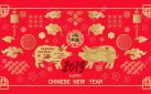 #CHINESENEWYEAR: YEAR OF THE PIG CHINESE HOROSCOPE