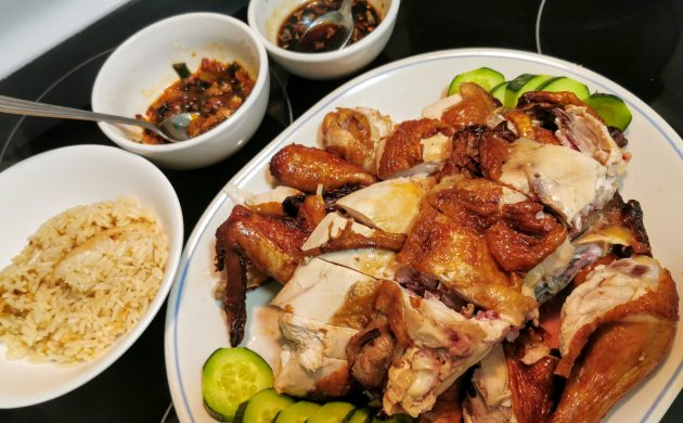 #COOKING: AIR FRYER HAINANESE CHICKEN RICE RECIPE