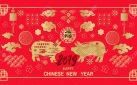 #CHINESENEWYEAR: YEAR OF THE PIG CHINESE HOROSCOPE